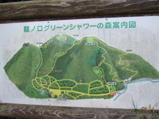 Tatsunokuchi Green Shower Forest