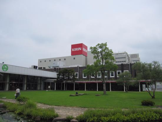 Kirin Beer Park Okayama