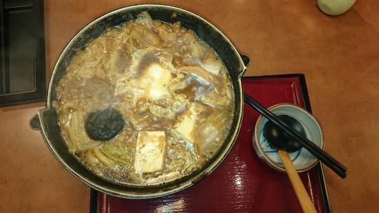 Naka, ญี่ปุ่น: 味噌煮込みうどん
