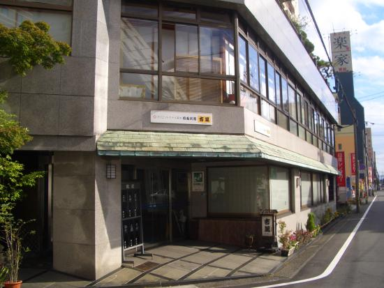 Orient Hotel Kochi Wafu Bekkan Kichiman