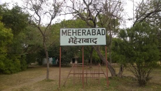 Meher Baba's Samadhi : Image19