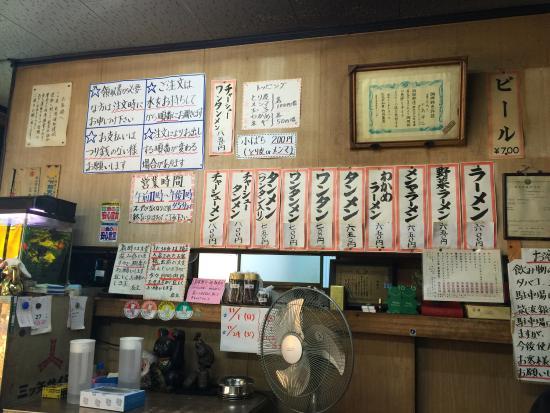 Chikusei, Japan: 桜井食堂