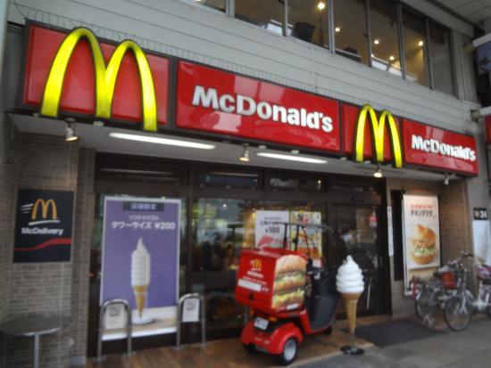 McDonald's Sugamo: お店の外観