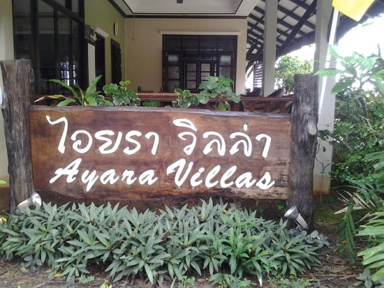 Ayara Villas: To Reception