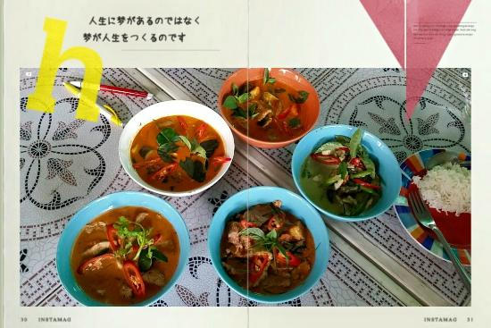 BeBe Wok 'n' Roll Thai Cooking Course