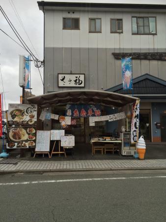 Sasafuku
