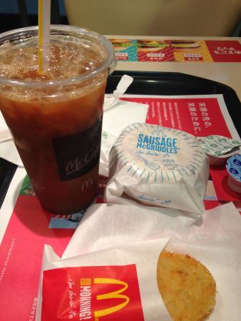 McDonald's Tobu Nerima