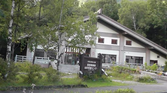 ‪Norikura Shizen Hogo Center‬
