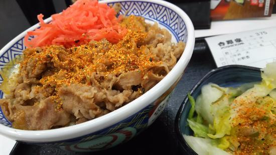 Yoshinoya Hanno Ekimae