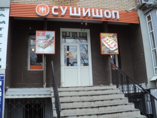 огород шоп самара сайт