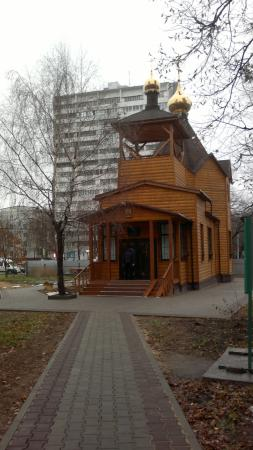 Church of the Holy Martyr Hermogenes, Patriarch of Moscow and All Russia