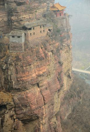 https://media-cdn.tripadvisor.com/media/photo-s/09/9b/28/30/cangyan-mountain.jpg