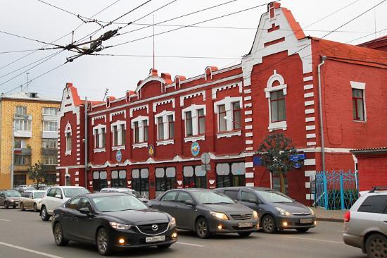 The First Fire Station in Krasnoyarsk