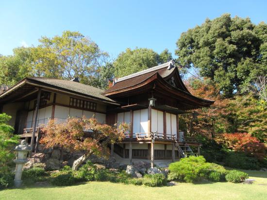 Hotels Near Kinkakuji Temple