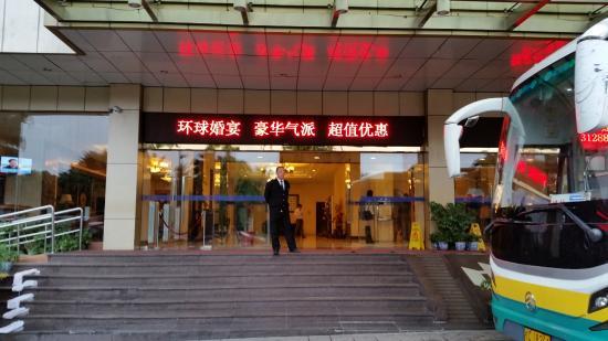 Universal Guilin Hotel: Entrance