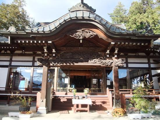 Chino, ญี่ปุ่น: 本堂