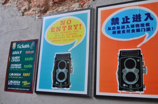 The Camera Museum: Last exit