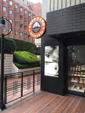 Saint Marc Cafe Shibuya Koendori