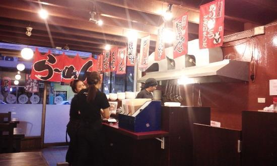 Ninja Ramen Japanese Restaurant: 닌자라면