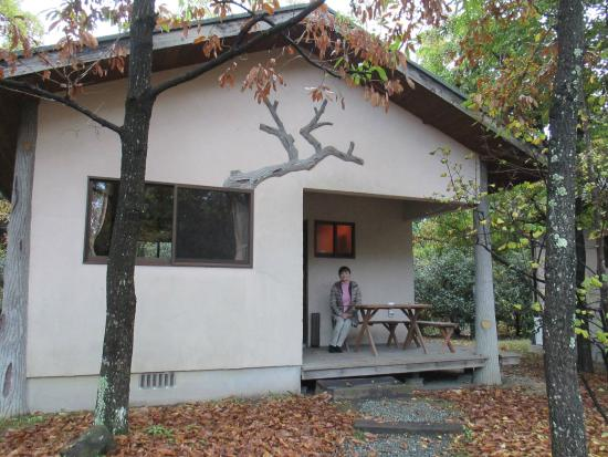 Jikuuya: A guest cottage