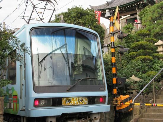 Enoshima Electric Railway: 満福寺からの江ノ電