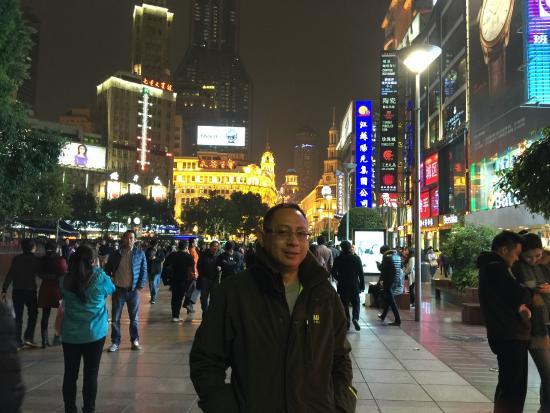 Nanjing Lu (Nanjing Road): Nanjing Road