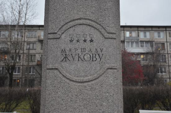 ‪Marshal Zhukov Monument‬