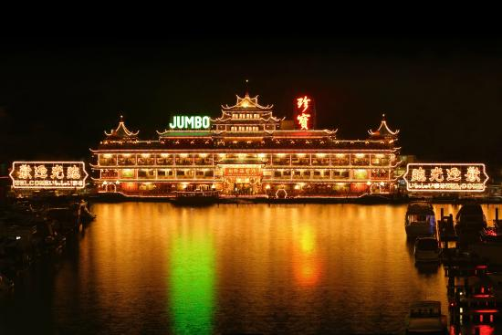 Photo of Seafood Restaurant Jumbo Kingdom Floating Restaurant at 黃竹坑深灣碼頭徑, Hong Kong, Hong Kong