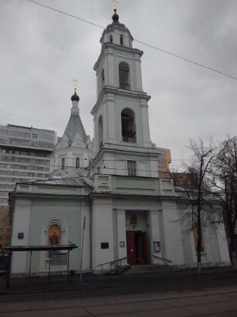 Holy Trinity Church: храм2