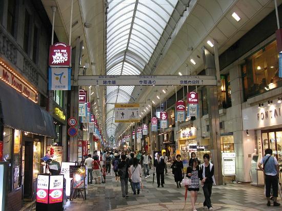 Teramachi-dori Street