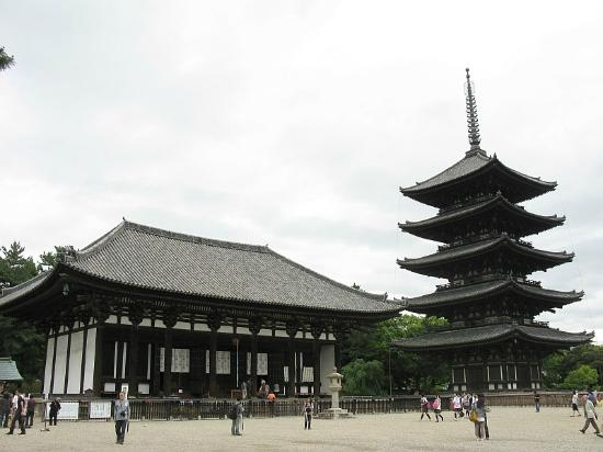 Kofukuji Temple - Picture of Kofuku-ji Temple, Nara ...
