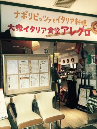 Taishu Italian dining Allegro Tsukashin