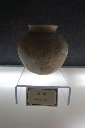 Wuyishan Natural Museum: 出土した土器