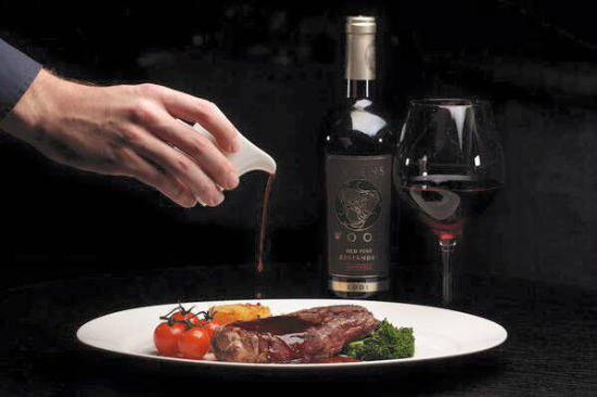1539 Restaurant & Bar: Fantastic Wine Dinners