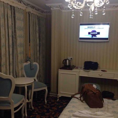Hotel Kupeli Palace: Наш номер