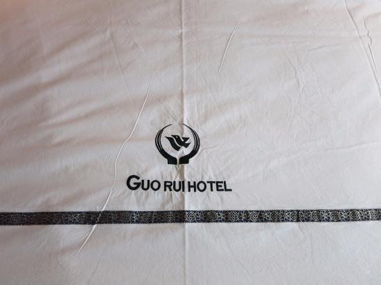 Nanjing Guorui Hotel (Guorui dajiudian): The bed