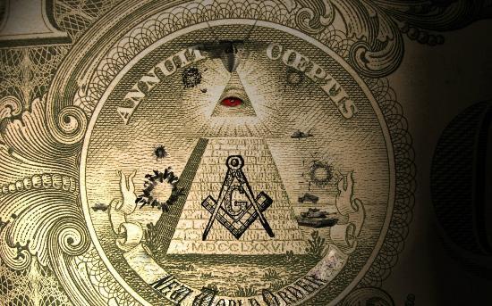 Illuminati room!
