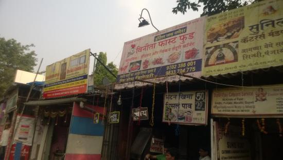 Vinita Fast Food