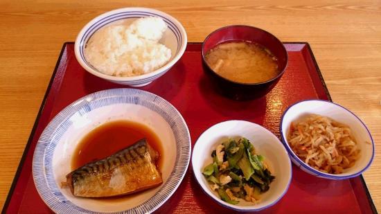 Maidookini Shokudo Machida Kiso