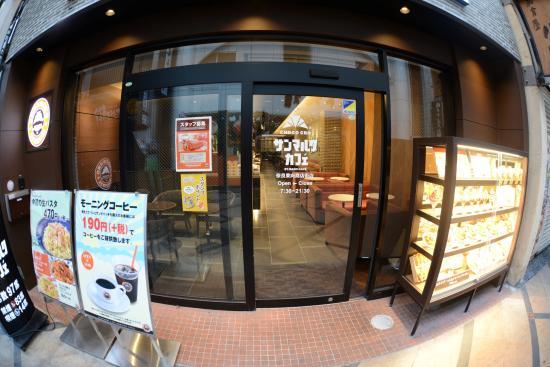 St. Marc Cafe Nara Higashimuki Shotengai