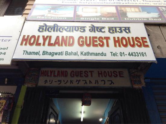 Holyland Guest House: photo0.jpg
