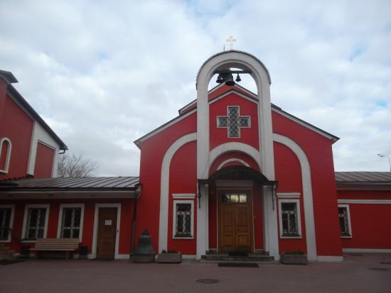 Icon of the Mother Temple of Alexander Hotovitzky