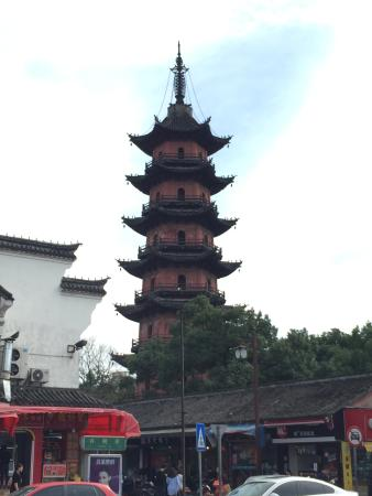 Tianfeng Pagoda Photo