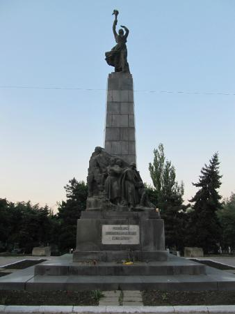 Monument to the Heroes-Komsomol