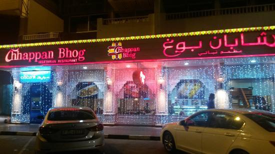 Chappan Bhog Restaurant
