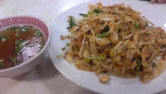 Singapore Dining