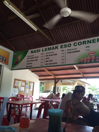 Nasi Lemak Esso: photo0.jpg