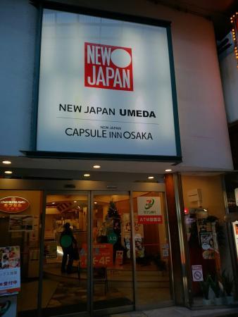 Umeda Sauna New Japan