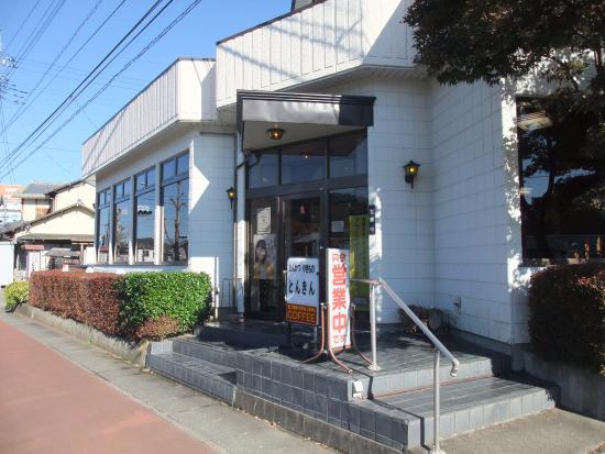 Things To Do in Oginoya Tomioka Seishijomae, Restaurants in Oginoya Tomioka Seishijomae