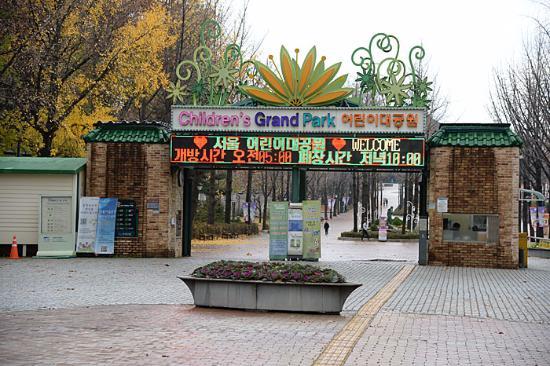 Seoul Children's Grand Park